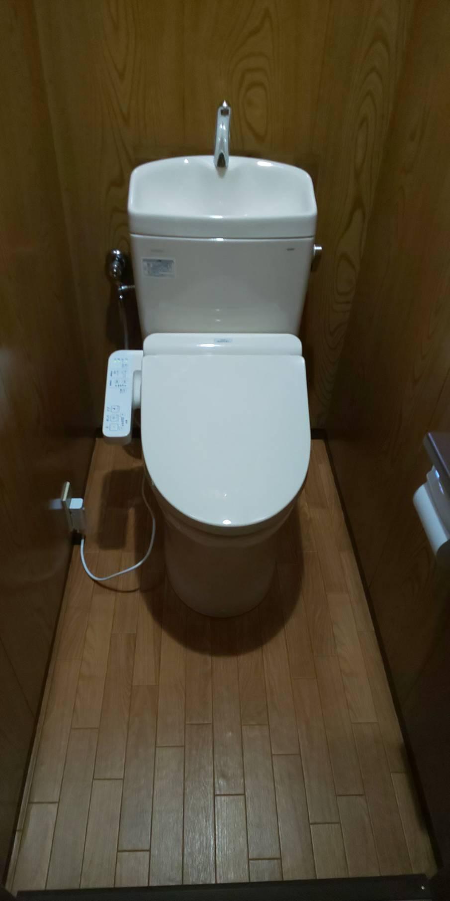 トイレトラブル 埼玉
